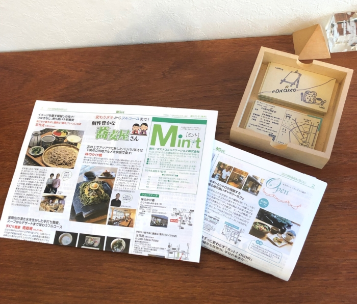 奈良まちの情報誌Mintに掲載されたnarairo