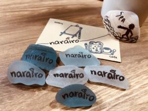 narairoカフェのお土産のシーグラス