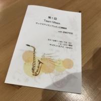 narairoでの音楽イベントスケジュール