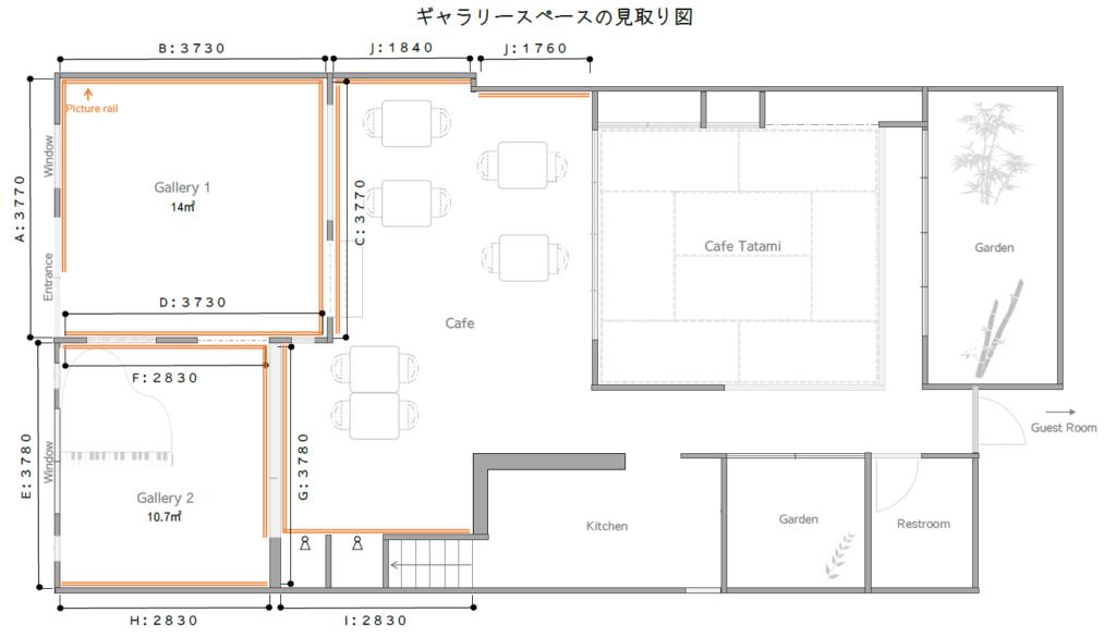 ギャラリーカフェnarairoのギャラリースペースの見取り図