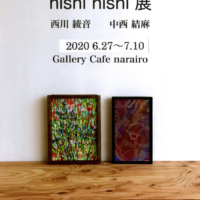nishinishi展