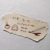mabu個展ライブアート