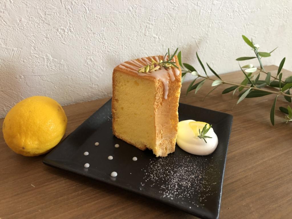 レモンヨーグルトシフォン