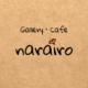 ご挨拶「ギャラリーカフェnarairo」